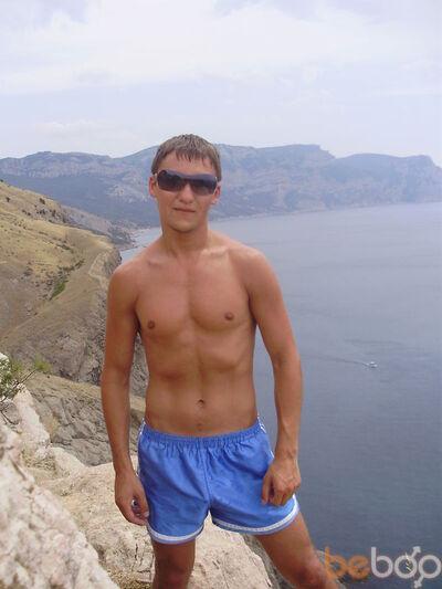 Фото мужчины DimaXXX, Лисичанск, Украина, 29