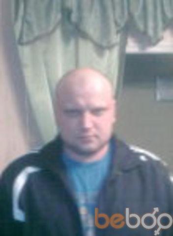 Фото мужчины amid, Кременчуг, Украина, 39