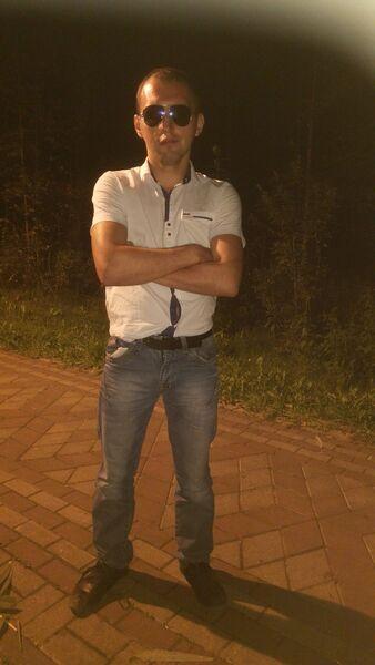Фото мужчины Никита, Сургут, Россия, 25