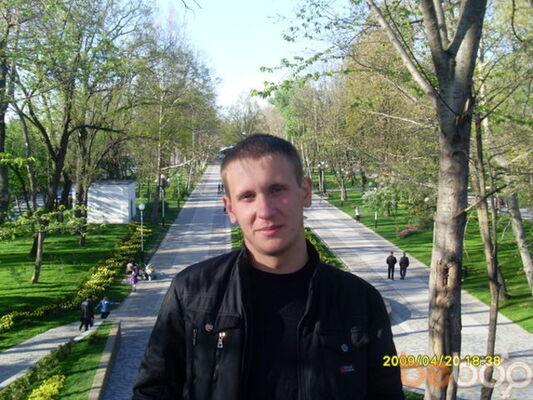 Фото мужчины Djon843, Краснодар, Россия, 30