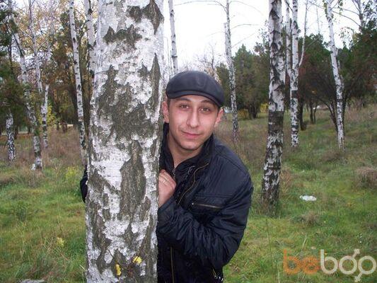 Фото мужчины EDIFEIL, Днепропетровск, Украина, 30