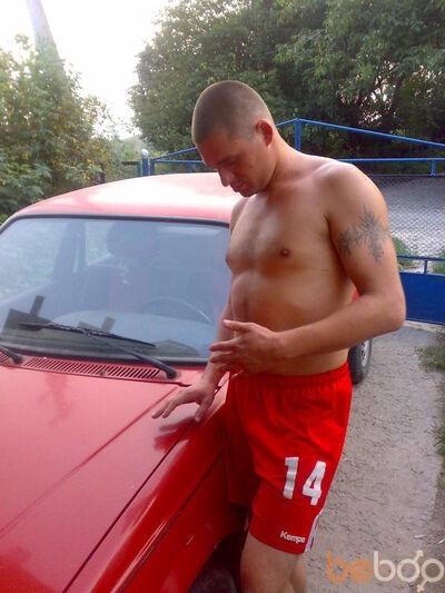 Фото мужчины xdgekx, Здолбунов, Украина, 32