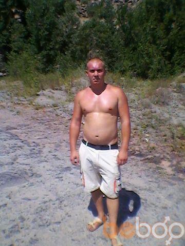 Фото мужчины Dionis, Кривой Рог, Украина, 30