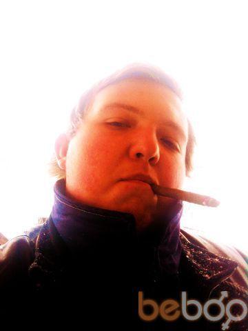 Фото мужчины дикий, Воскресенск, Россия, 25