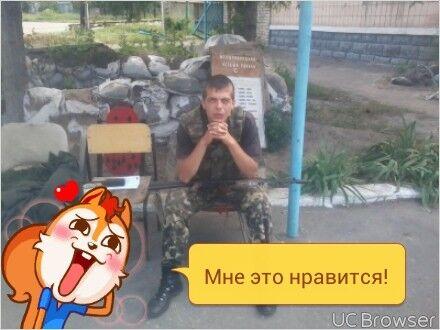 Фото мужчины Иван, Антрацит, Украина, 32