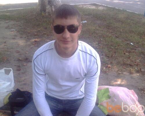 Фото мужчины Юрий, Харьков, Украина, 28
