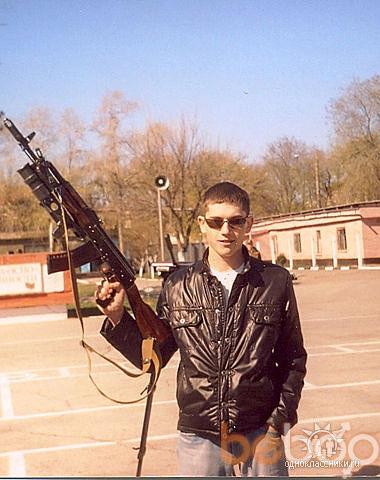 Фото мужчины денис, Тирасполь, Молдова, 31