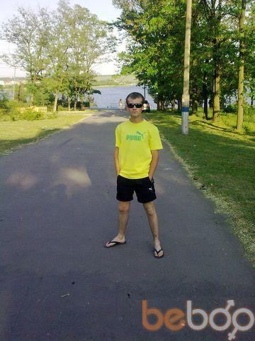 Фото мужчины Forwardd, Кривой Рог, Украина, 28