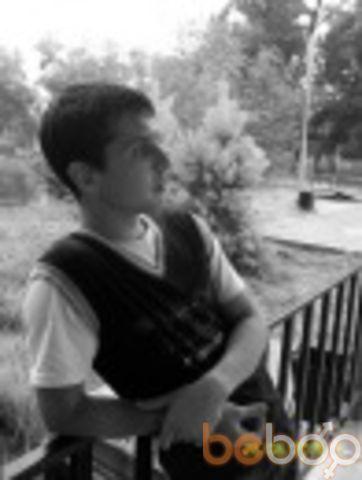 Фото мужчины Evgesha, Черкассы, Украина, 29