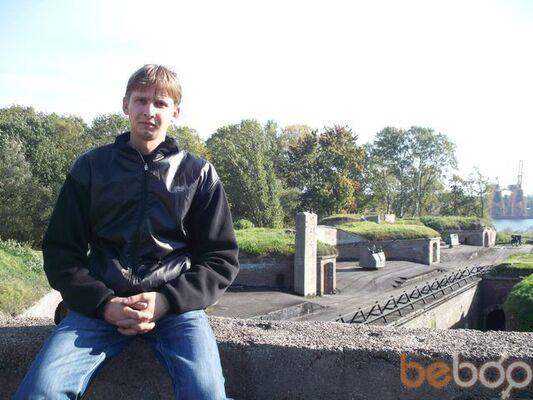 Фото мужчины Gerc, Токмак, Украина, 30