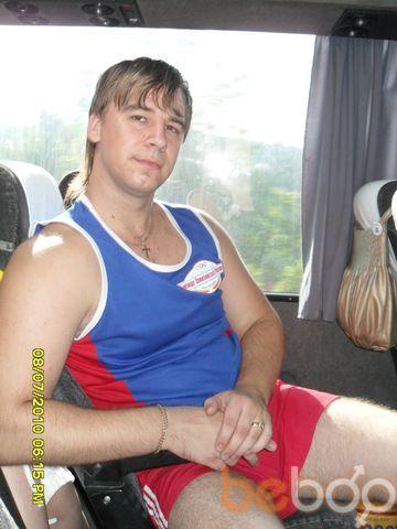 Фото мужчины Director, Батайск, Россия, 28