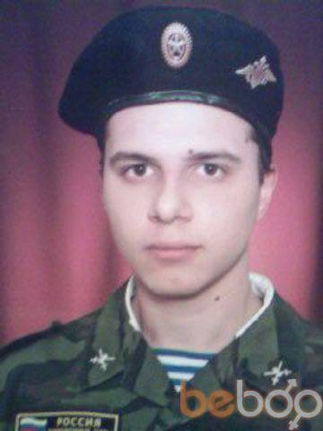 Фото мужчины senya484762, Брянск, Россия, 28
