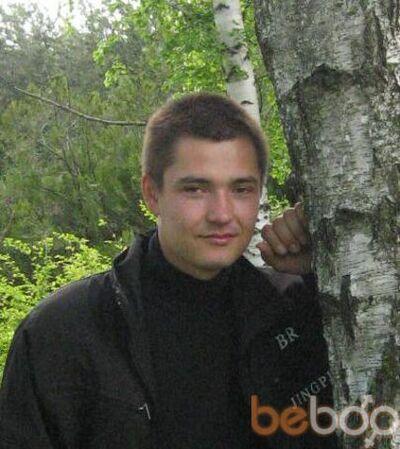 Фото мужчины serega1507, Тирасполь, Молдова, 31