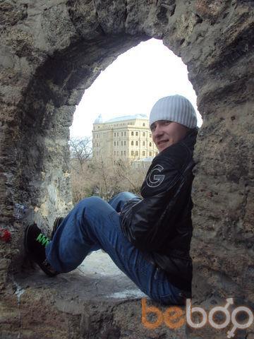 Фото мужчины manson, Донецк, Украина, 28