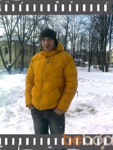 Фото мужчины Freedom20137, Витебск, Беларусь, 36
