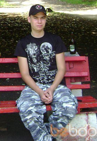 Фото мужчины DEN, Вольногорск, Украина, 28