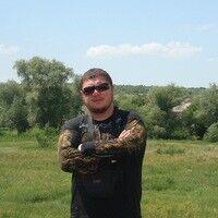 Фото мужчины Александр, Луганск, Украина, 33