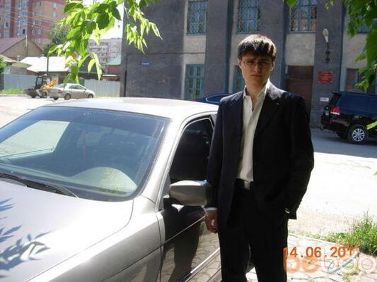 Фото мужчины Alberto, Новосибирск, Россия, 26
