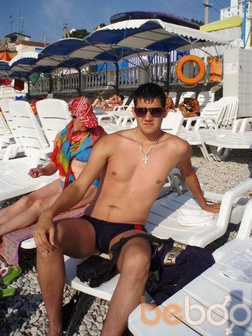 Фото мужчины max_boss, Черкассы, Украина, 27