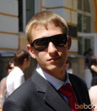 Фото мужчины Endo, Пенза, Россия, 29