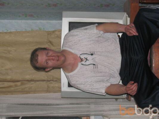 Фото мужчины vadimca, Белгород, Россия, 45