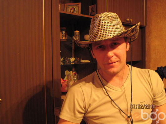 Фото мужчины step, Кременчуг, Украина, 37