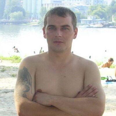 Фото мужчины Necrodus, Донецк, Россия, 36