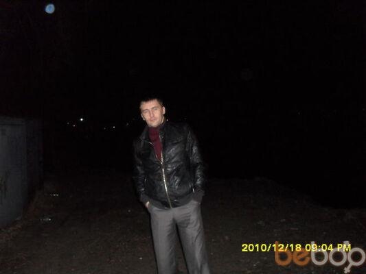Фото мужчины Саша, Днепропетровск, Украина, 41