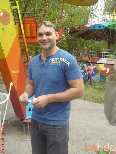 Фото мужчины vov_cic, Кишинев, Молдова, 35