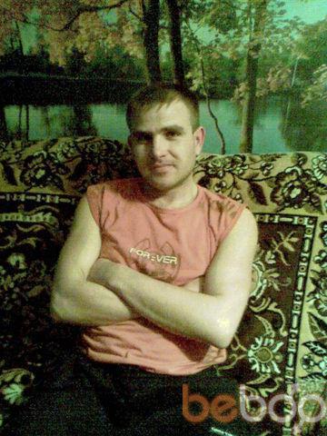 Фото мужчины vyshek99, Черкассы, Украина, 41