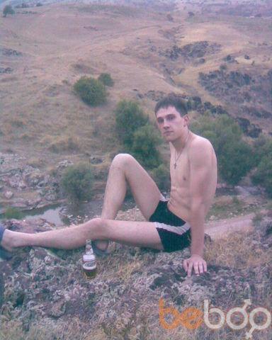 Фото мужчины Ярослав, Шымкент, Казахстан, 26