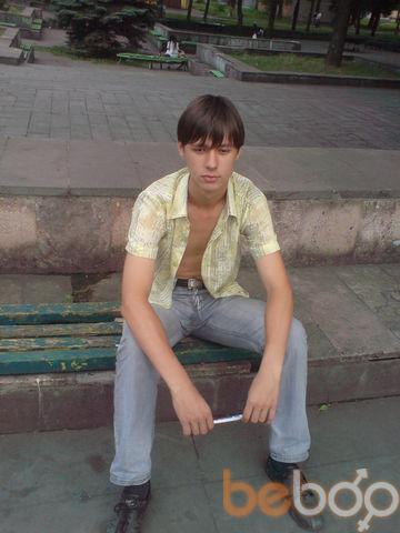 Фото мужчины Hummer2010, Кривой Рог, Украина, 24