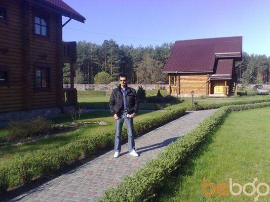 Фото мужчины baqi75, Днепродзержинск, Украина, 41