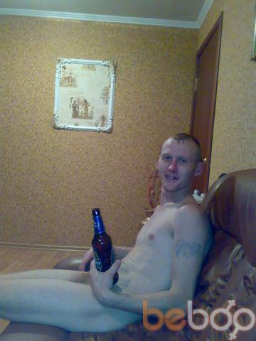 Фото мужчины вовыра, Нижнекамск, Россия, 36