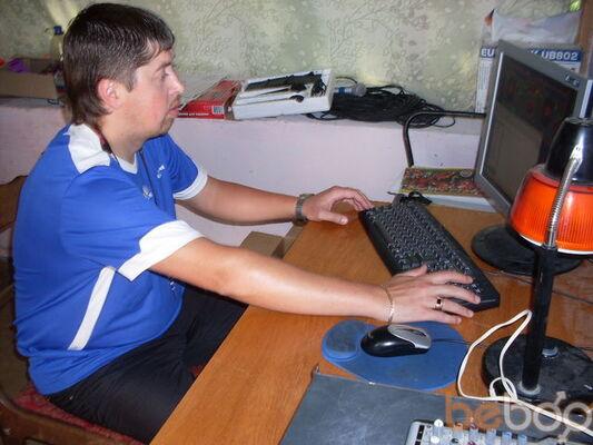 Фото мужчины bell, Черновцы, Украина, 38
