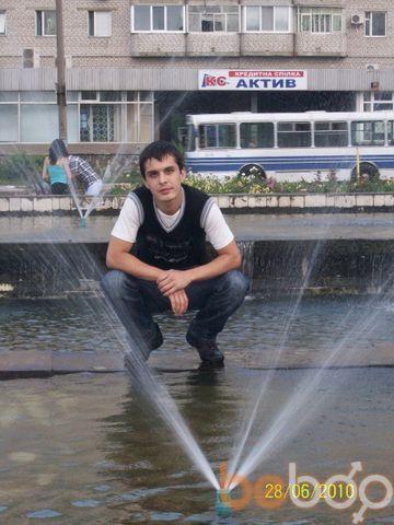 Фото мужчины Evgesha, Черкассы, Украина, 30