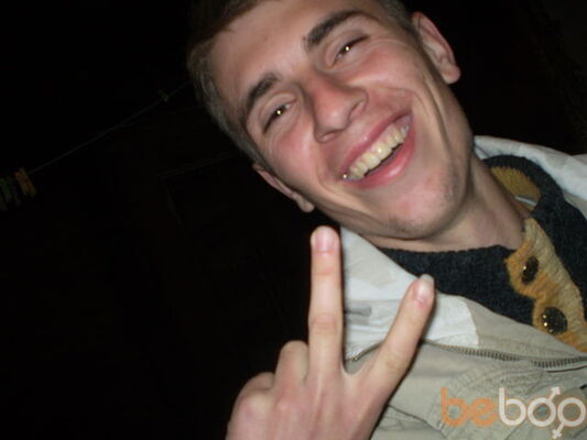 Фото мужчины siniy4ok, Орджоникидзе, Украина, 33