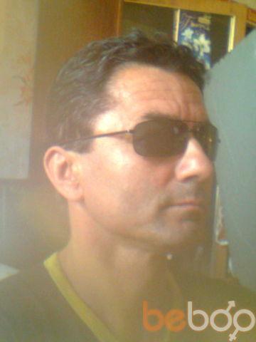 Фото мужчины Slava, Пермь, Россия, 47
