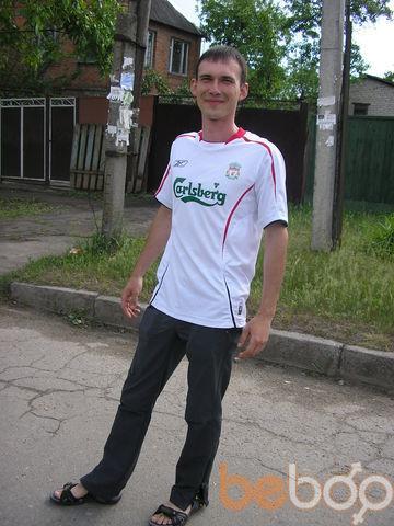 Фото мужчины Komaroo, Харьков, Украина, 33