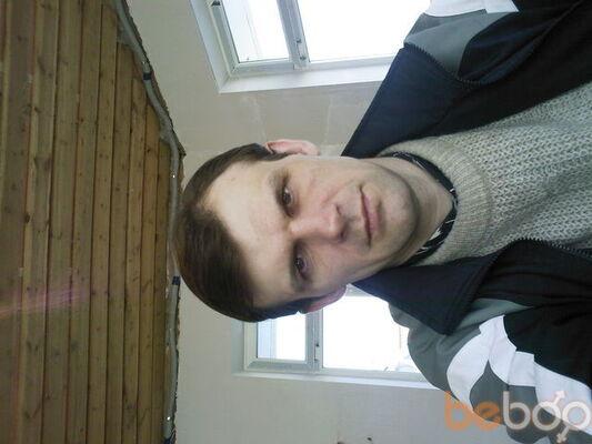 Фото мужчины павел, Томск, Россия, 44