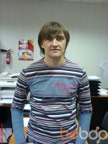 Фото мужчины Pavel, Кривой Рог, Украина, 36