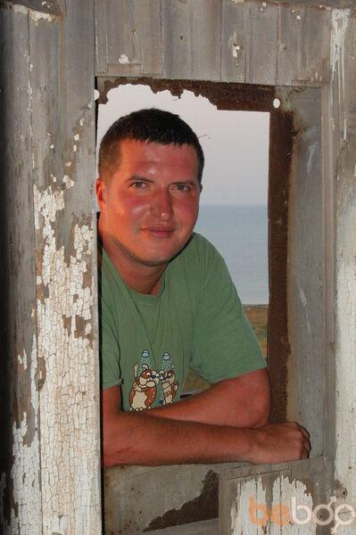 Фото мужчины Chany, Днепропетровск, Украина, 36