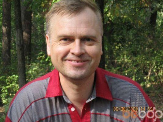 Фото мужчины valeriy, Тольятти, Россия, 50
