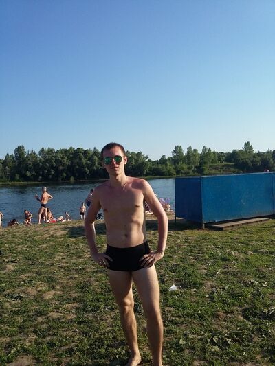 Фото мужчины Джон, Уфа, Россия, 28