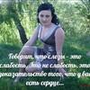 Танюшка_23